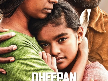 Dheepan: Undermined By Disregard For Detail & Talent