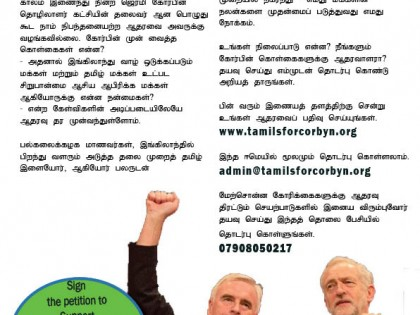 Mass leafleting in Tamil areas – In support of Jeremy Corbyn's policies