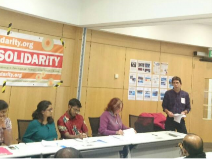 Tamil Solidarity AGM and Public meeting