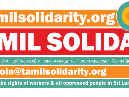 Tamil Solidarity proposals to other diaspora Tamil organisation