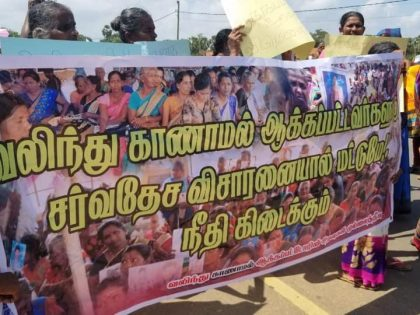 North and East protest over missing persons