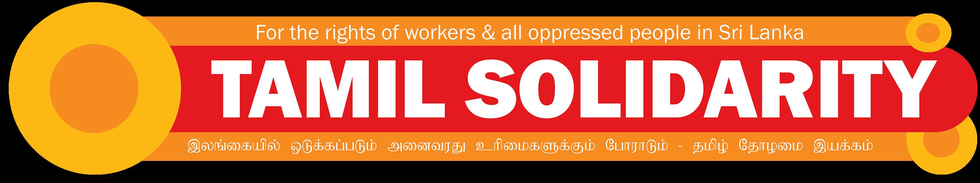 Tamil Solidarity